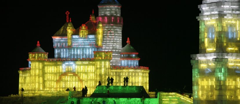 Harbin, China. Photo by Elijah Wilcott, 2008.