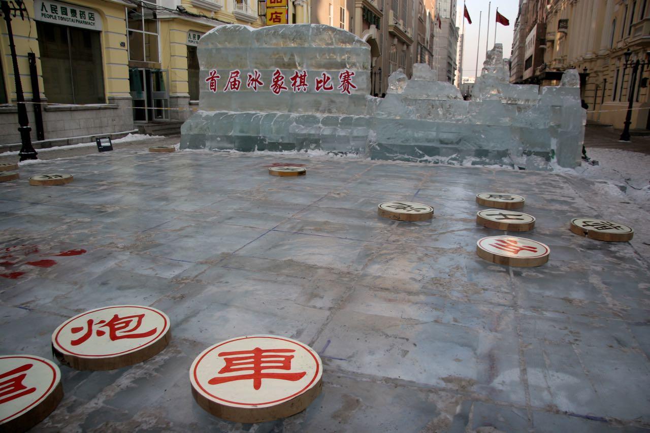 Giant ice chess board in downtown Harbin, Elijah Wilcott, 2008