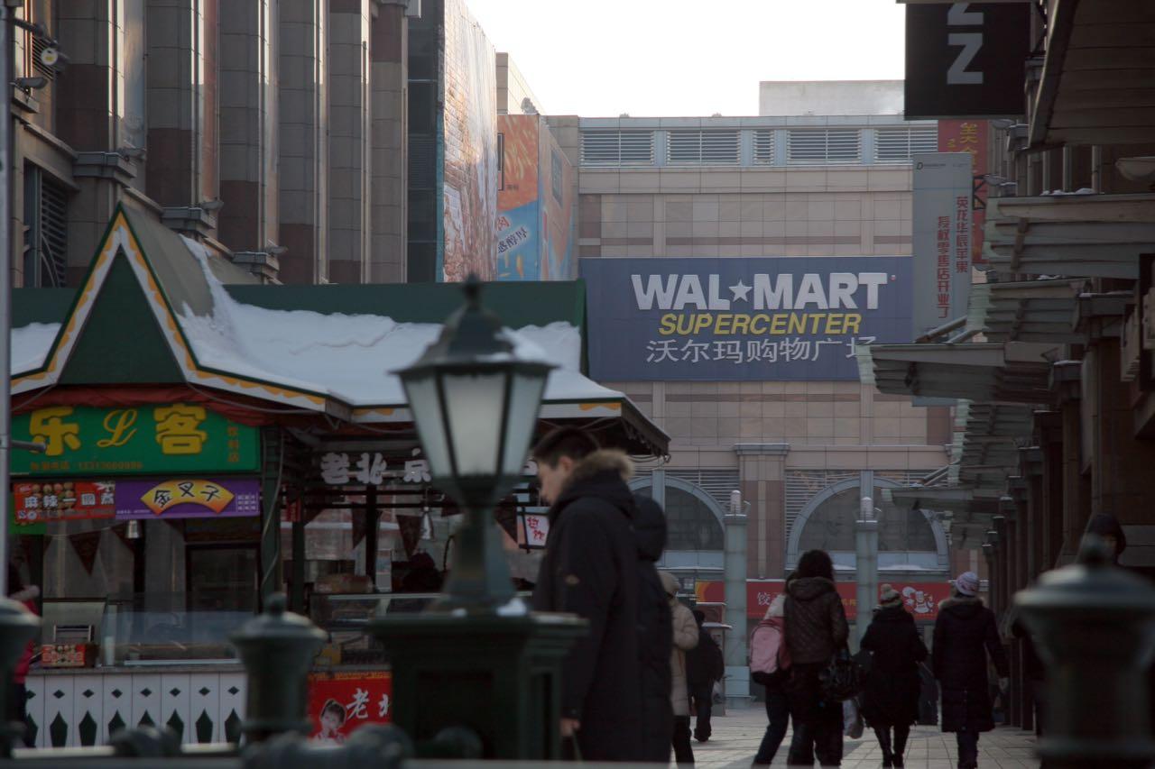 Downtown Harbin, Elijah Wilcott, 2008