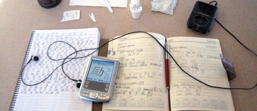 Study Setup